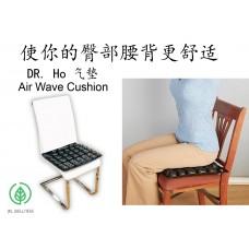 Air Wave Cushion